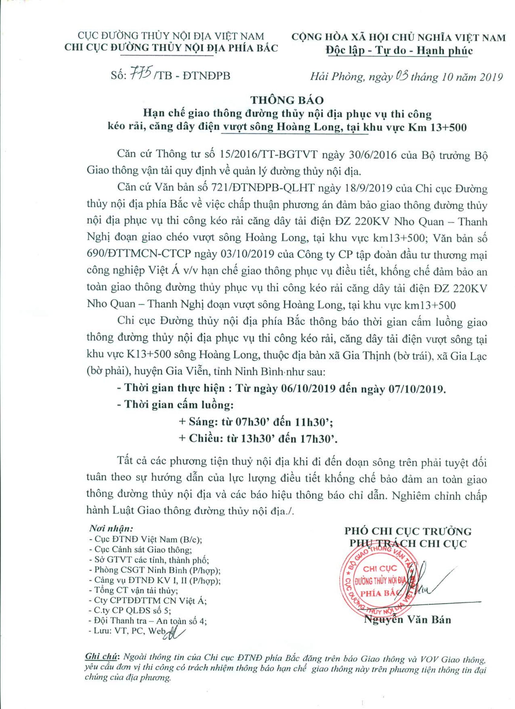 Thông báo HCGT ĐTNĐ phục vụ thi công kéo rải, căng dây điện vượt sông Hoàng Long, khu vực km 13 +500 (ngày 06/10 - 07/10/2019)