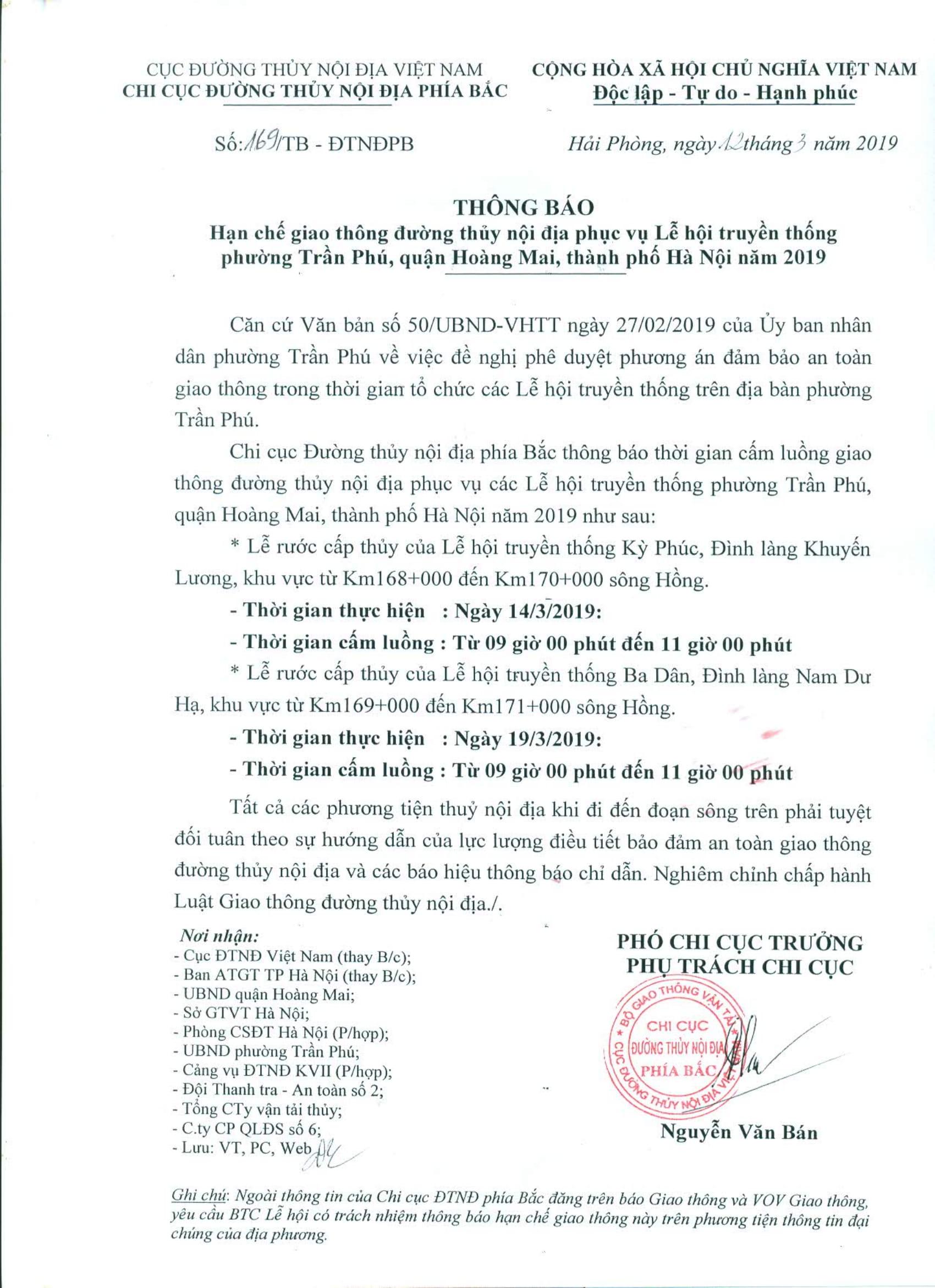 Thông báo HCGT ĐTNĐ sông Hồng, KV km 168+000 đến km 170+000  (ngày 14/3/2019) và KV km 169+000 đến km 171+000 (ngày 19/4/2019), phục vụ lế hội truyền thống phường Trần Phú, quận Hoàng Mai, TP Hà Nội