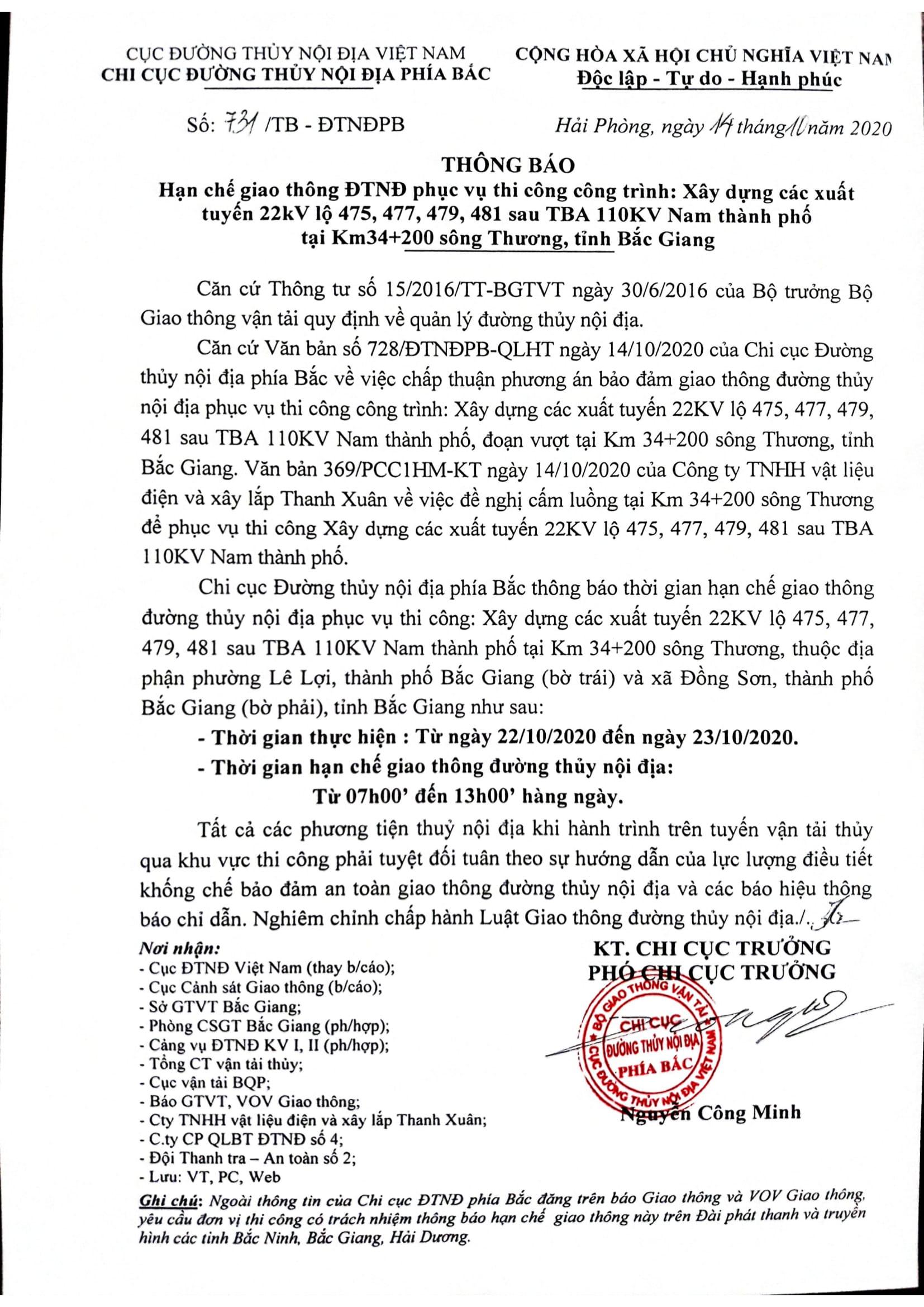 THÔNG BÁO: Hạn chế giao thông ĐTNĐ phục vụ thi công công trình: Xây dựng các xuất tuyến 22kV lộ 475, 477, 479, 481 sau TBA 110kV Nam thành phố tại Km34+200 sông Thương, tỉnh Bắc Giang