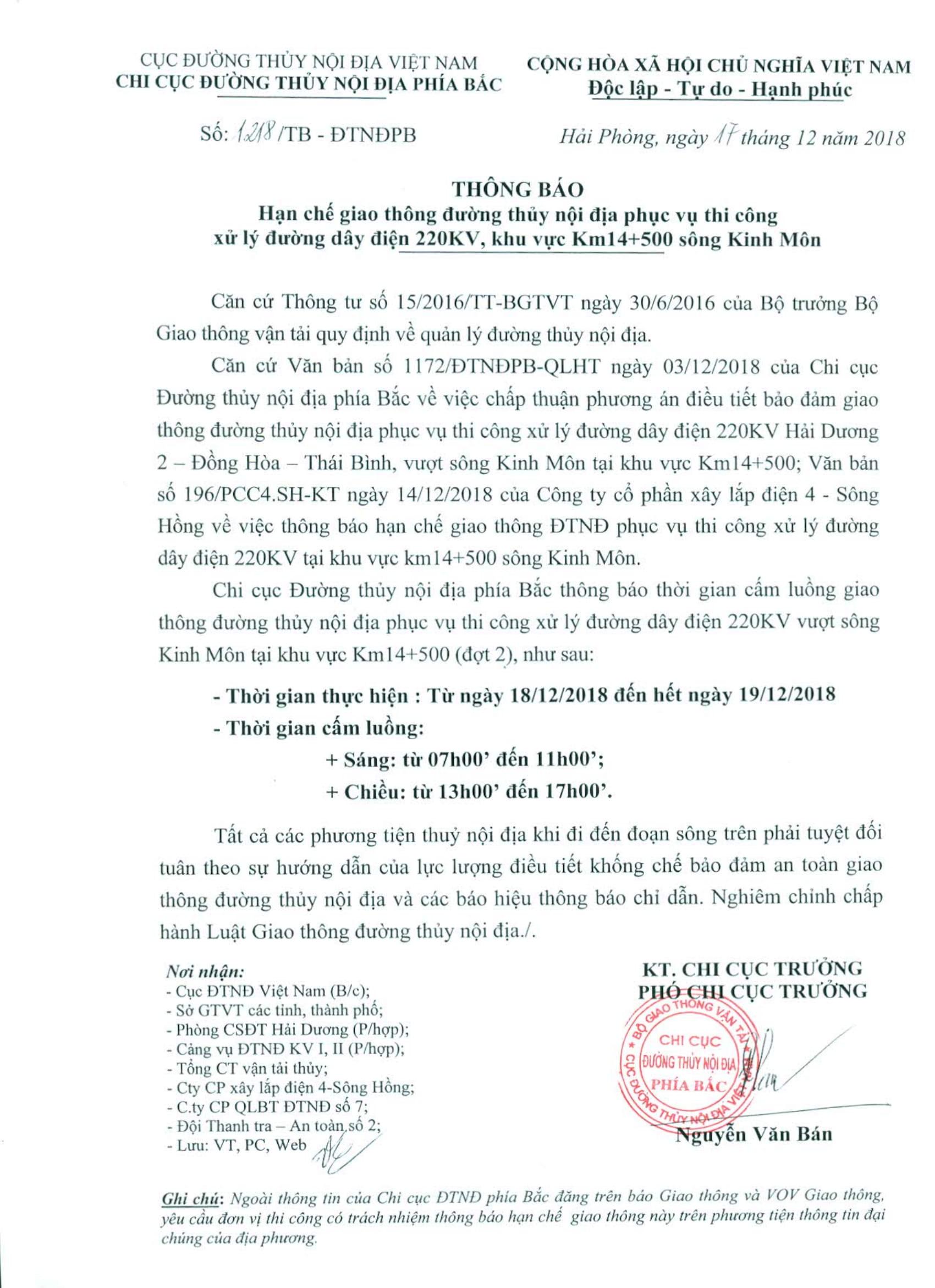 Thông báo HCGT ĐTNĐ thi công xử lý đường dây điện 220KV qua km 14+500 sông Kinh Môn