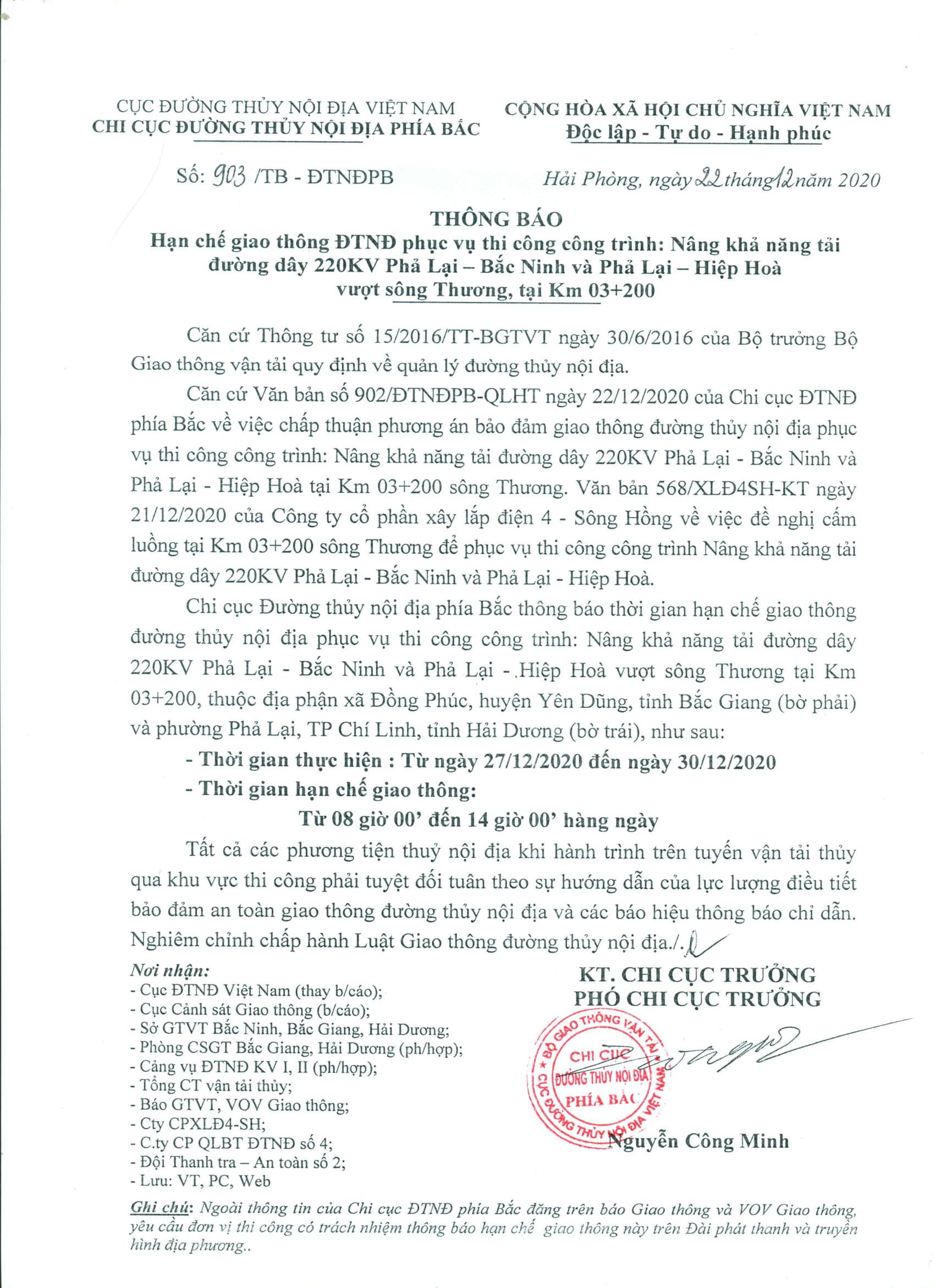 THÔNG BÁO: Hạn chế giao thông ĐTNĐ phục vụ thi công công trình: Nâng khả năng tải đường dây 220kV Phả Lại - Bắc Ninh và Phả Lại - Hiệp Hòa vượt sông Thương , tại Km 03+200