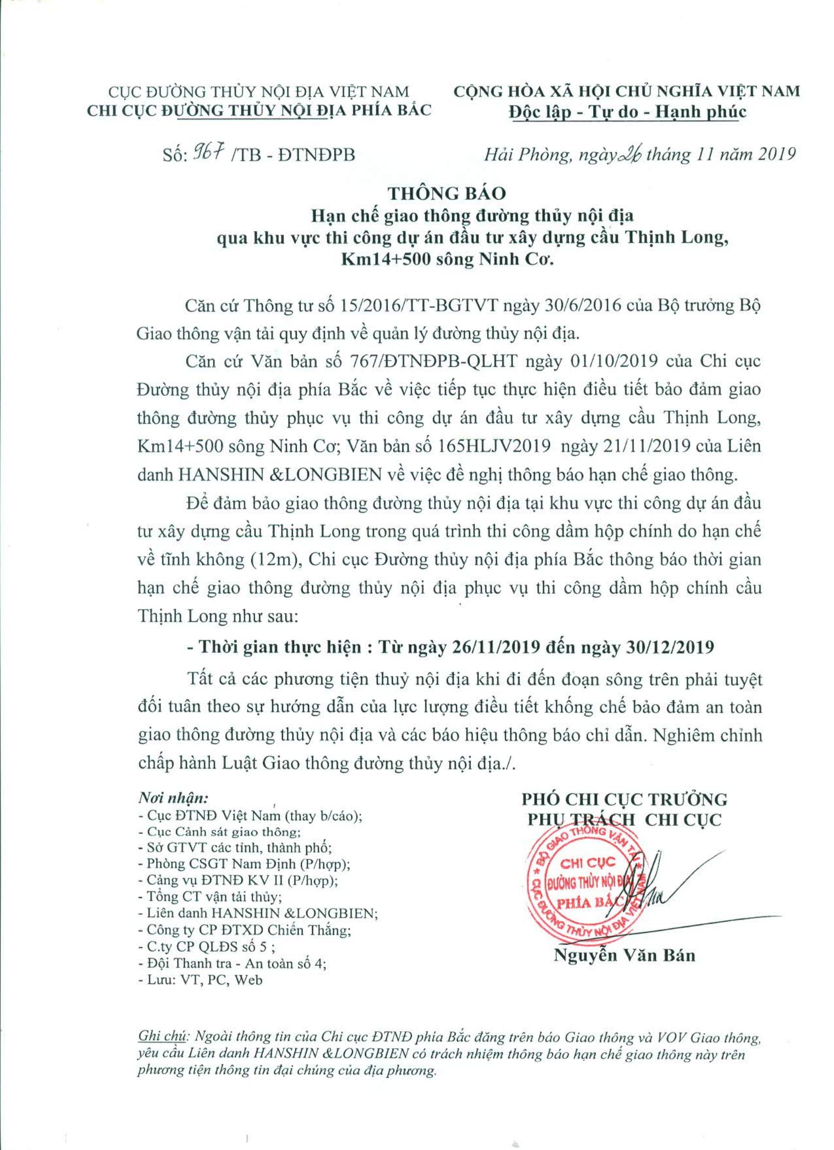 Thông báo HCGT ĐTNĐ phục vụ thi công dự án đầu tư xây dựng cầu Thịnh Long, Km 14+500 sông Ninh Cơ